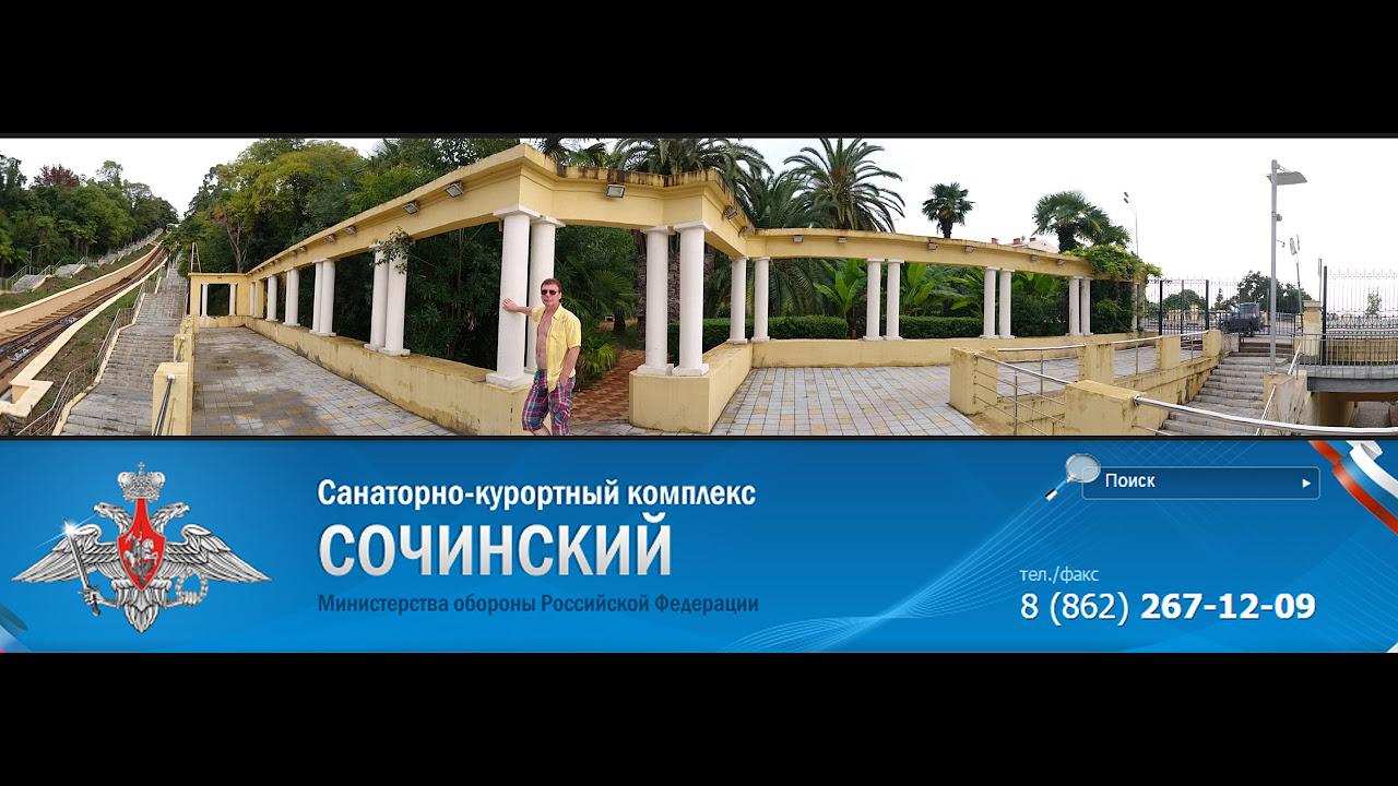 Работающий пенсионер в россии 2014