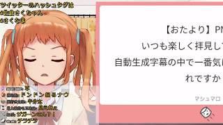 [LIVE] チャンネル登録者数1000人突破記念さくなま!