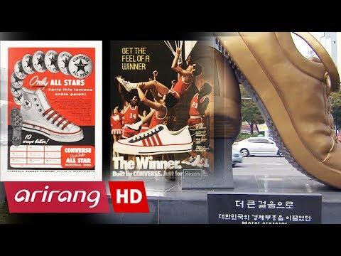 [Arirang Special] The History of Korean Footwear _ Full Episode