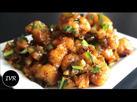 Gobi Manchurian Recipe |Cauliflower Manchurian | Easy to Make - Indian Vegetarian Recipe