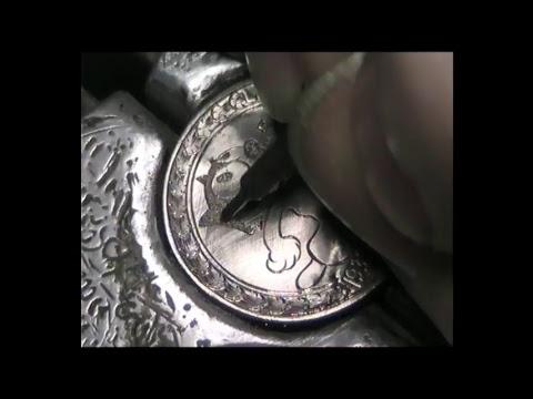Hand engraving Fancy coin border design