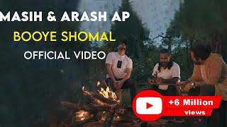 Masih & Arash Ap - Booye Shomal - Official Video ( مسیح و آرش ای پی - بوی شمال - ویدیو )