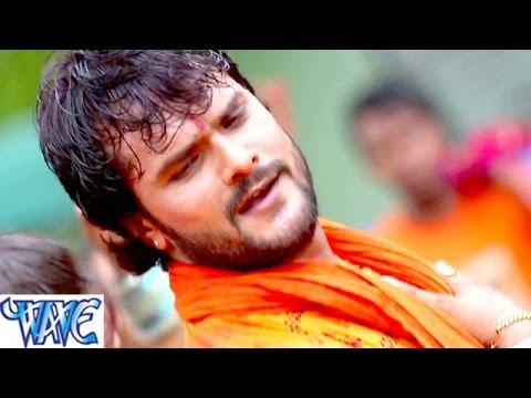 HD देवघर जइबू बबुआ खेलइबू - Khesari Lal - Bol Bum Boli - Bhojpuri Kanwar Bhajan 2015 new