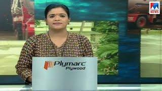 സന്ധ്യാ വാർത്ത | 6 P M News | News Anchor - Shani Prabhakaran | August 20, 2018