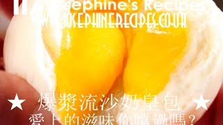 Youtube Image