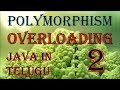 Overloading in java telugu part 2 || polymorphism in java in telugu || Kotha Abhishek