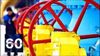 Украинский шантаж: на что готов пойти Киев ради транзита газа? 60 минут от 21.01.19
