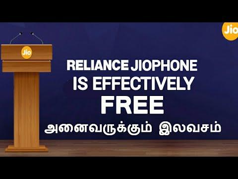 JIO FEATURE PHONE ANNOUNCED | JIO MOBILE FOR FREE | PLAN AT RS 153 - TAMIL | தமிழ்