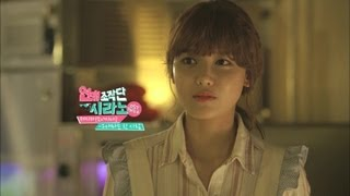 [Dating Agency Cyrano OST] 제시카 (Jessica) - 그대라는 한 사람 (The One Like You) MV