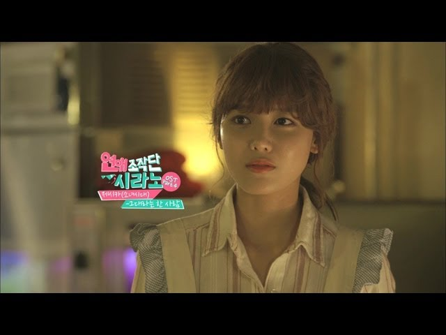 Lirik lagu ost dating agency jessica snsd
