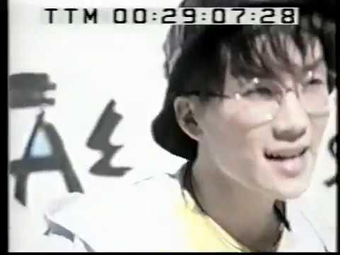 Seo Taiji :