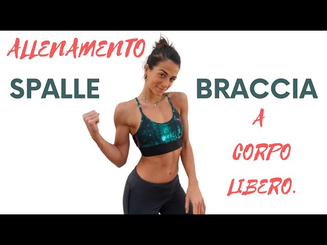 BRACCIA TONICHE E SCOLPITE A CASA: ALLENAMENTO A CORPO LIBERO | Silvia Fascians