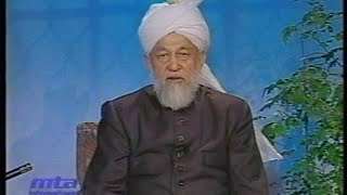 Urdu Tarjamatul Quran Class #253 Surah Al-Zukhruf verses 1 to 33