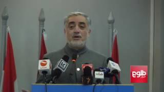 Kabul Rebukes Pakistan Over War Policy/ عبدالله: جنگ در افغانستان به نفع پاکستان نیست