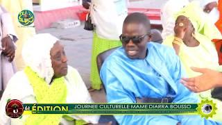 Waajal Magal Porokhane 2020 : Journée Culturelle  Sokhna Diarra Bousso au Cices: Ouverture et ITV