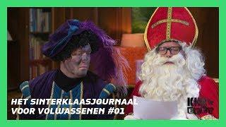 Het Sinterklaasjournaal voor volwassenen #01 | Klikbeet