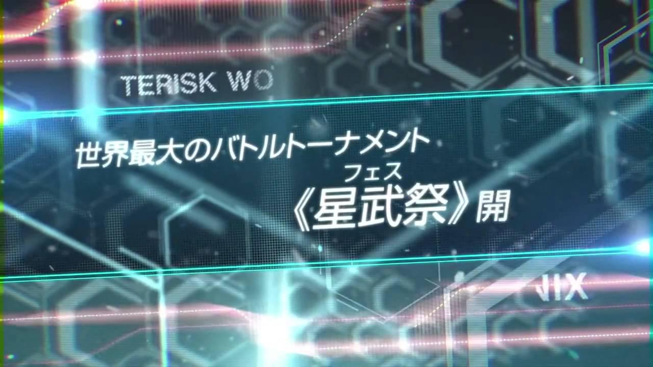 Gakusen Toshi Asterisk The Asterisk War Episode 1 English -8161