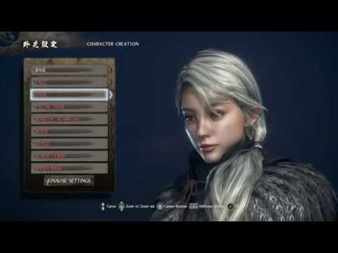 NioH 2 Alpha Complete Gameplay Walkthrough Part 1