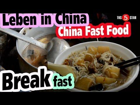 So frühstücken die Chinesen |  Strassen Essen - StreetFoodPalace 🇩🇪 VBlog-4