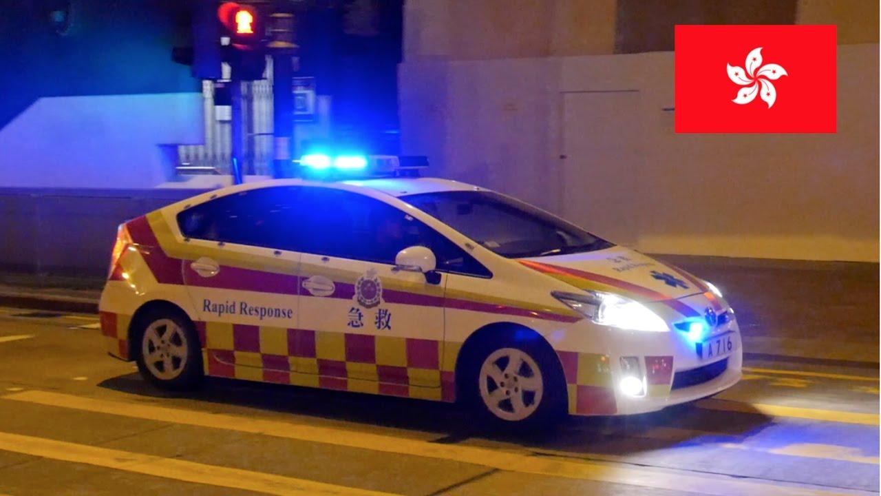 very rare hong kong rapid response vehicle responding with lights siren on scene youtube
