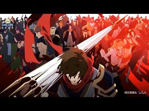 Трейлер аниме Аватар короля 2 сезон / The King's Avatar 2 Season / Quan Zhi Gao Shou Season 2