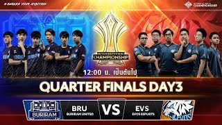 🔴AHQ E-Sports Club🆚Team Flash | AIC 2019 | Quarter Finals - DAY 2