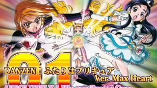 Futari wa Precure Max Heart OP&ED Theme Track01