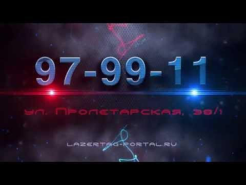 Портал-70 (Томск)