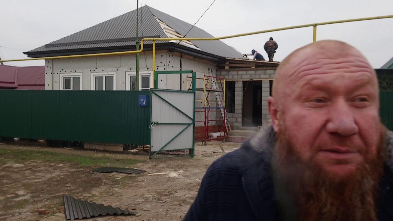 Арболит Блок, Кровля, Строительство домов с Арболит блока