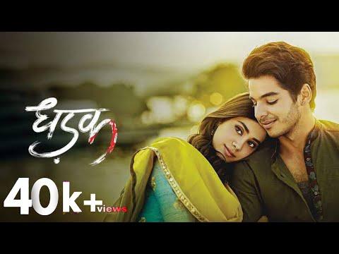 Do Naino Se Hara Full Song   DHADAK   Jhanvi Kapoor & Ishaan Khattar