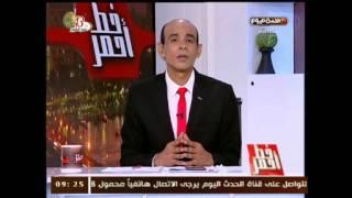 فيديو.. محمد موسى يناشد وزير الداخلية بالإفراج عن مُعد برنامجه