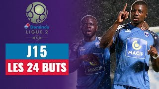 VIDEO: Domino's Ligue 2 : Les 24 buts du MultiLigue2 (J15)