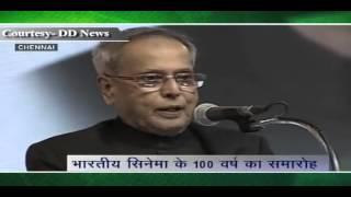 President Shri Pranab Mukherjee