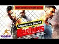 Best Fight Scene Brothers Movie David Vs Monty HD (Part-2/2)