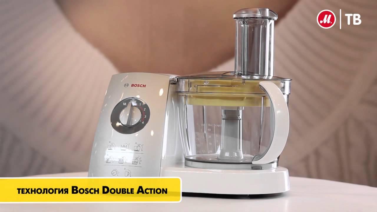 Кухонный комбайн bosch mcm 64085 полное описание с фотографиями, обзоры и отзывы от покупателей, купить bosch mcm 64085 на 1k. By.