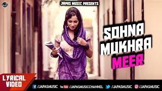 New Punjabi Song 2018 | Sohna Mukhra | Meer | Lyrical Video | Japas Music