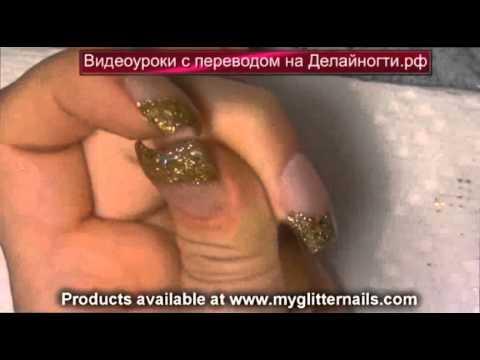 наращивание ногтей видеоурок