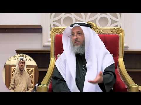 ما حكم تحويل الأموال عن طريق شركة الصرافه الشيخ د.عثمان الخميس