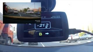 Купить видеорегистратор stealth mfu 620