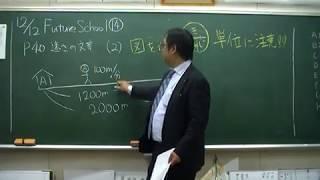 とある小学校での放課後授業の様子です。数検1級の為谷さんの授業です...
