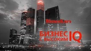 Видеокурс Photoshop для интернет-бизнесмена Евгений Попов