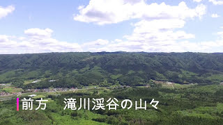 福島県矢祭町 佳老山