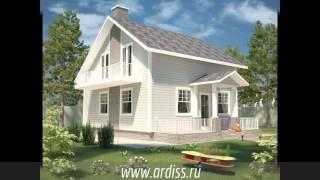 Каркасно-панельные дома(http://www.ardiss.ru ПК АРДИС проектирует, производит и строит каркасно-панельные дома по немецкой технологии. Заво..., 2013-03-14T07:34:15.000Z)