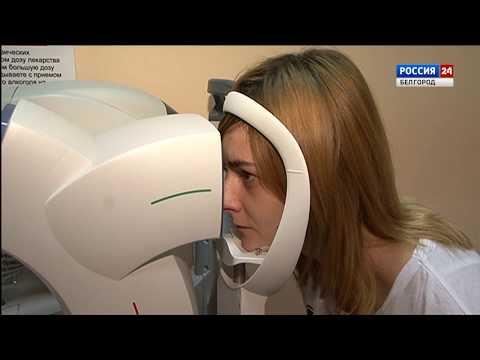 Специальный репортаж - Белгородский Центр здоровья