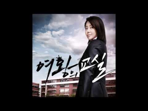 Ryeowook- Maybe Tomorrow (The Queen's Classroom OST)