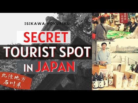 Japan Secret Tourist Spot. Hidden Travel Place, Ishikawa Prefecture.