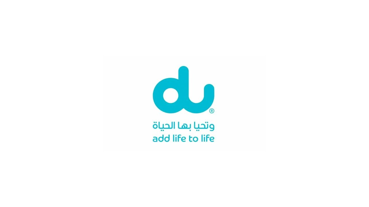DU Business
