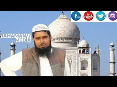 Mufti jarjis → ২২-১০-২০১৮!!!কান্দি নওয়াপাড়া মুর্শিদাবাদ