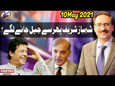 Kal Tak with Javed Chaudhry on Express News   Latest Pakistani Talk Show