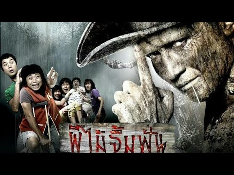 Film Horor Thailand Subtitle Indonesia